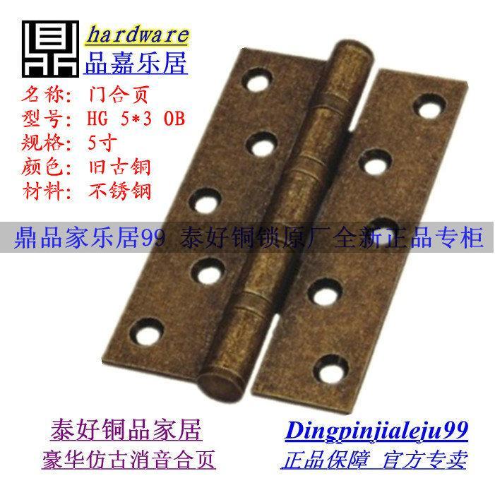 Goodlink, рекомендуются следующие действия topsystem аутентичные нержавеющей стали 5-дюймовый настоящая деревянная дверь шарнир шарнир подшипника НД 5х3 СС глушителей