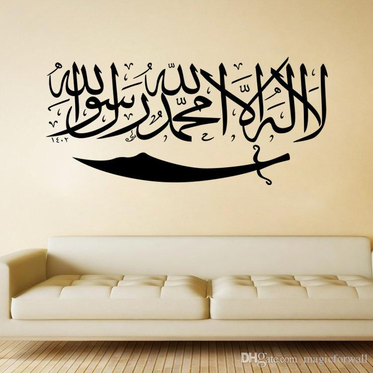 Hot Selling Islamic Muslin Wall Decals Living Room Bedroom Knife Pattern Wall  Stickers Removable Pvc Wall Applique Decor Diy Wallpaper Art Large  Childrens ...