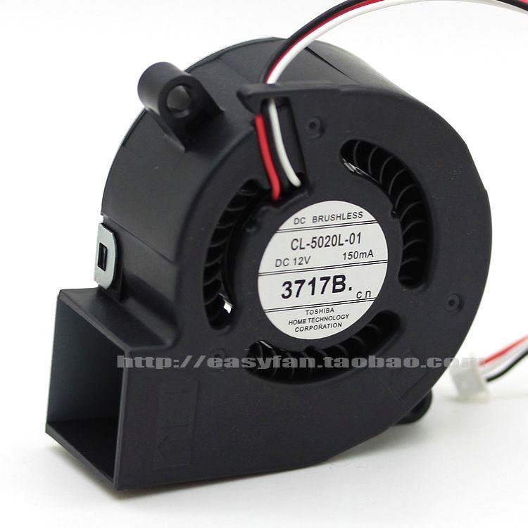 Original 5CM CL-5020L-01 5020 12V 150mA Ventilador de ventilador del proyector