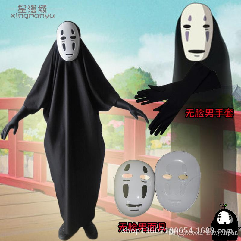 halloween party cos cosplay set mask clother hayao miyazaki spirited