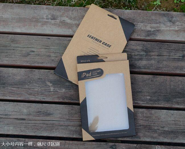 Universal Kraft Brown Paper Box Scatole di imballaggio Box 9.7 Ipad 6 Air 5 6 AIR2 5 3 4 7.9 Mini 2 custodia in pelle PU