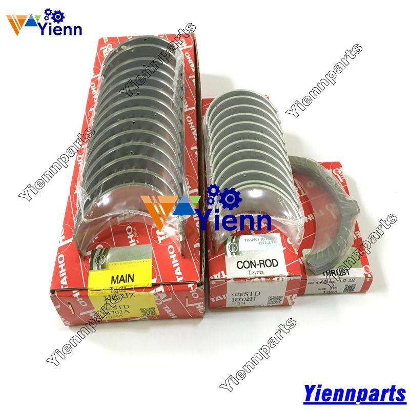FOR TOYOTA 1JZ 2JZ Crankshaft bearing and Connecting Rod bearing FOR TOYOTA  1JZ 2JZ diesel engine rebuild parts