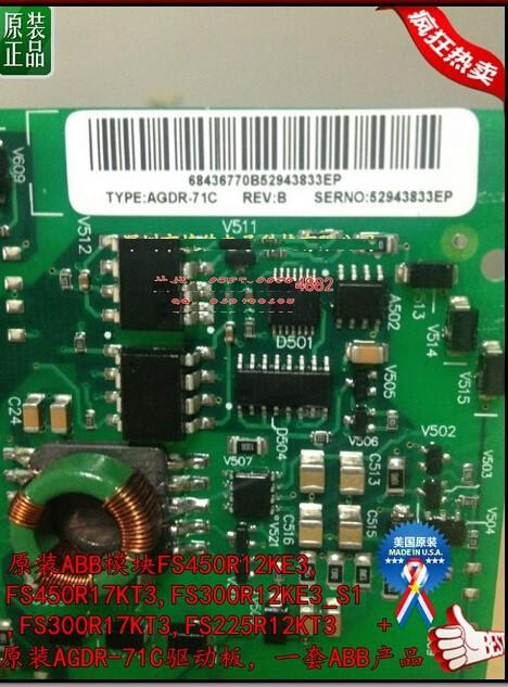 FS450R12KE3/AGDR-71C S new and original one set IGBT Module + board