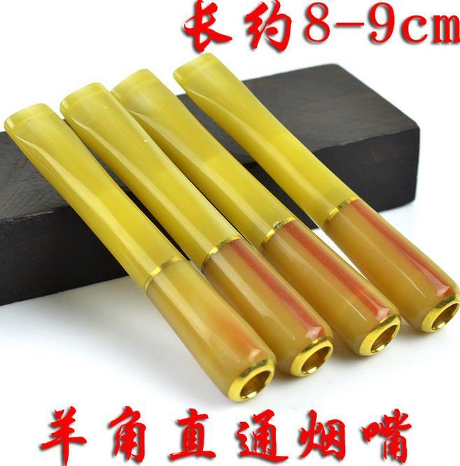 Straight straight long cigarette holder claw 8-9CM handmade imitation horn mouthpiece mouth pipe mouthpiece