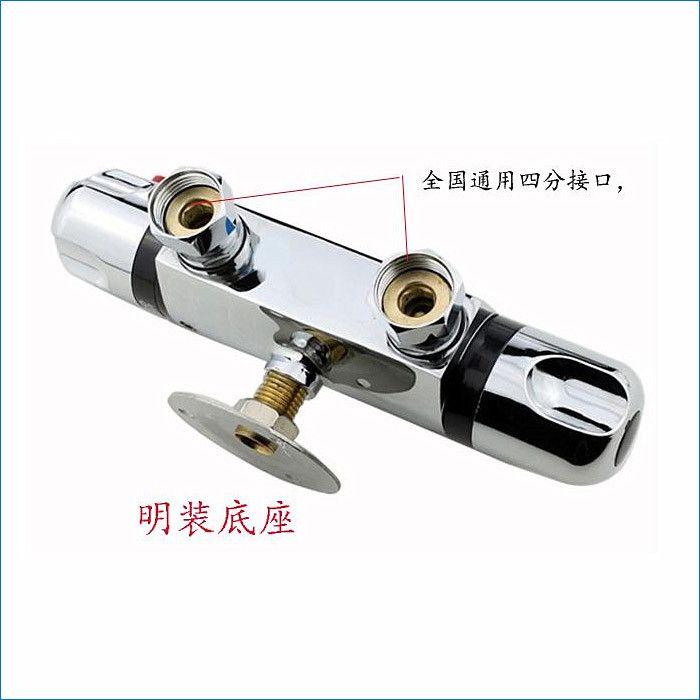 mitigeur thermostatique robinets de douche, douche soupape exposée, laiton mitigeur thermostatique solaire, livraison gratuite J14683