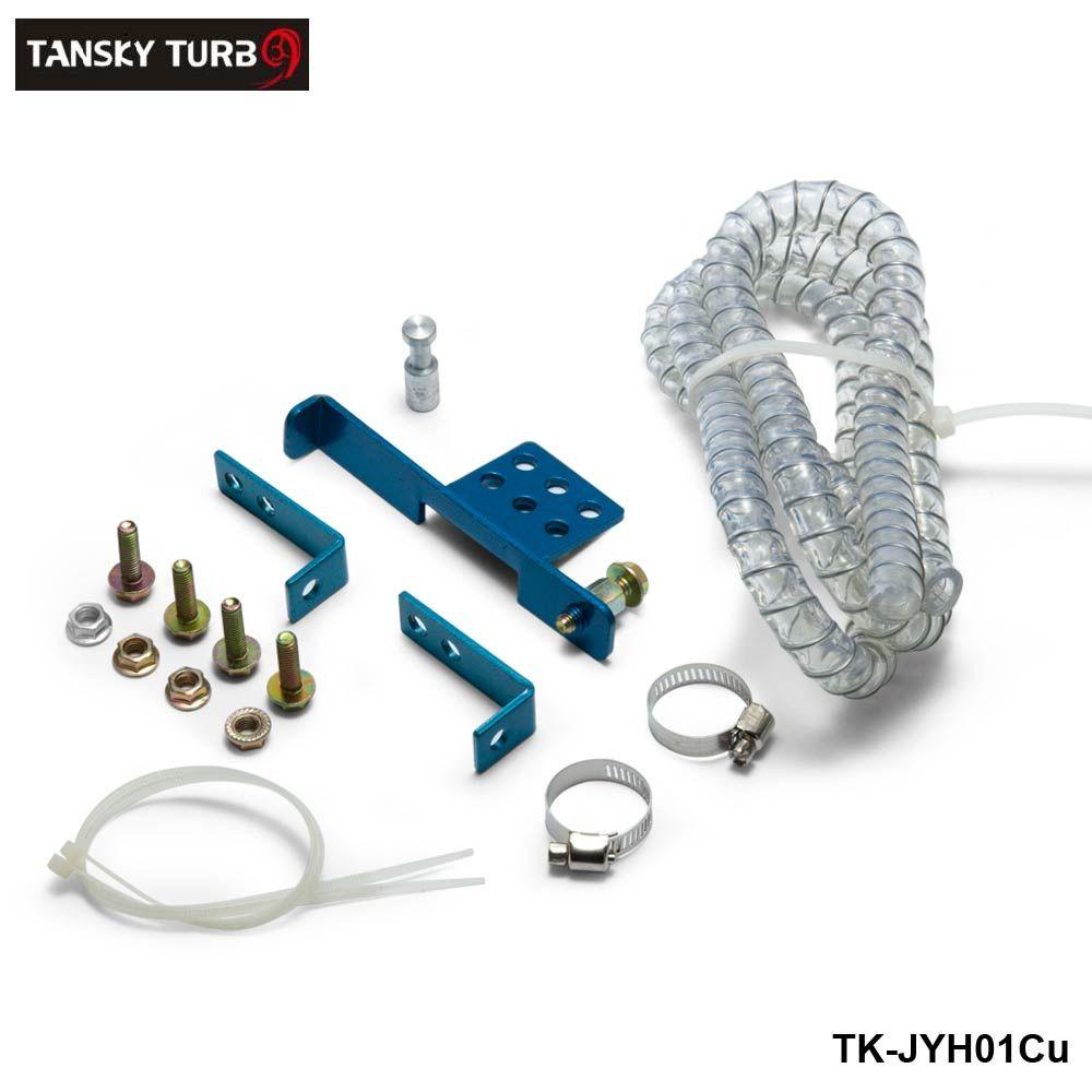 Tansky - 핫 오일 캐치 탱크 / 오일 캐치 캔 판매 합리적인 운송비, 고품질 TK-JYH01Cu