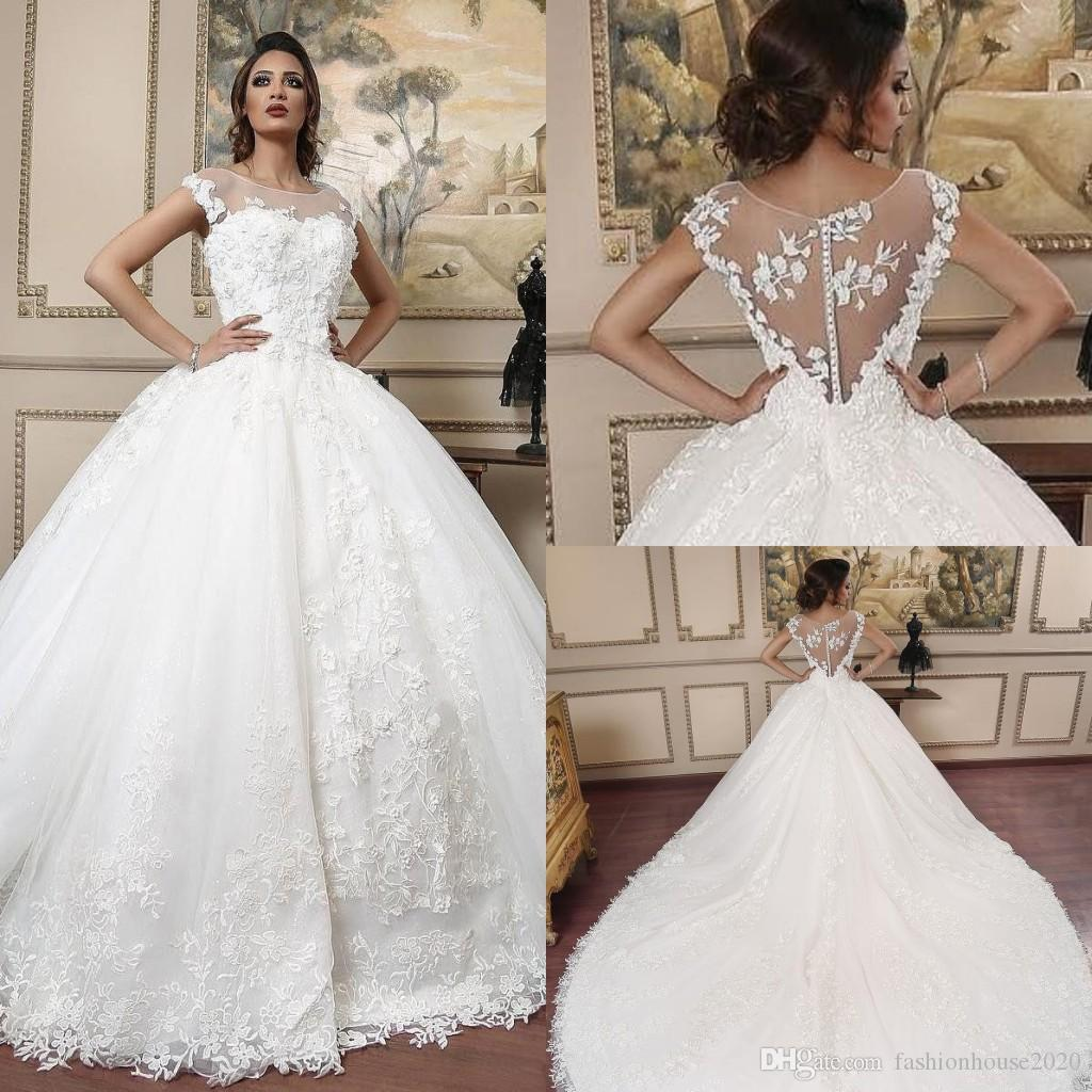 2017 Luxury Ball Gown Wedding Dresses Jewel Neck Full Lace Applique Beads Cap Sleeves Puffy Sheer Open Back Chapel Train Formal Bridal Gowns