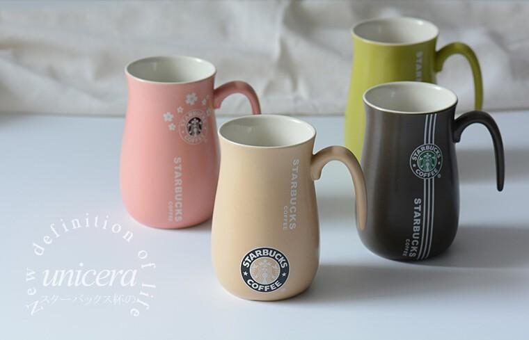 Hot Selling New Korean Style Starbucks Ceramic Coffee Cup