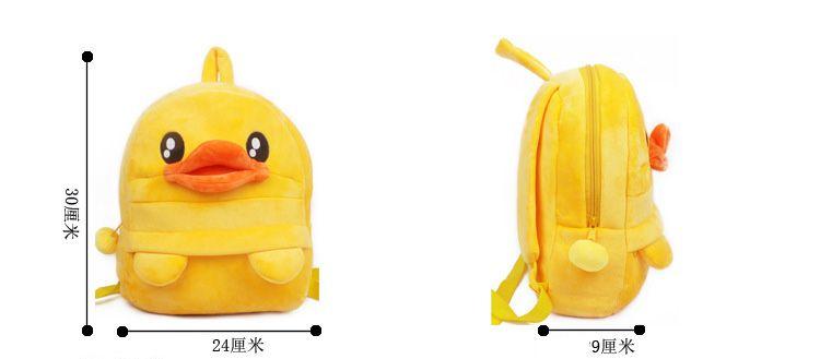 Fashion Plush Cartoon Backpacks Toys Yellow Duck Three Styles School Bag School Backpack for Teenagers Girls and Boys