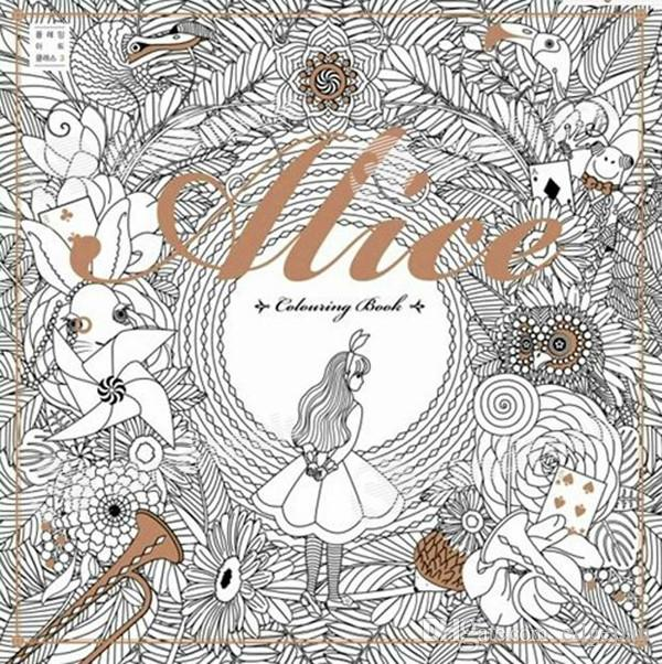 Ing Books Alice In Wonderland Paper Colouring Book 96 Pages For Kids Adult Relieve Stress Graffiti Painting Drawing 2525cm Free Printable Coloring