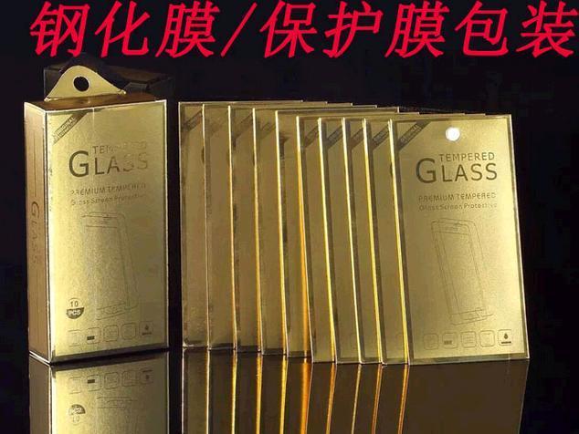 0.30mm iPhone 6 용 2.5D 울트라 HD 강화 유리 6plus iPhone 4 4S 5 5s 6 6s 플러스 가드 용 강화 유리 스크린 보호 필름