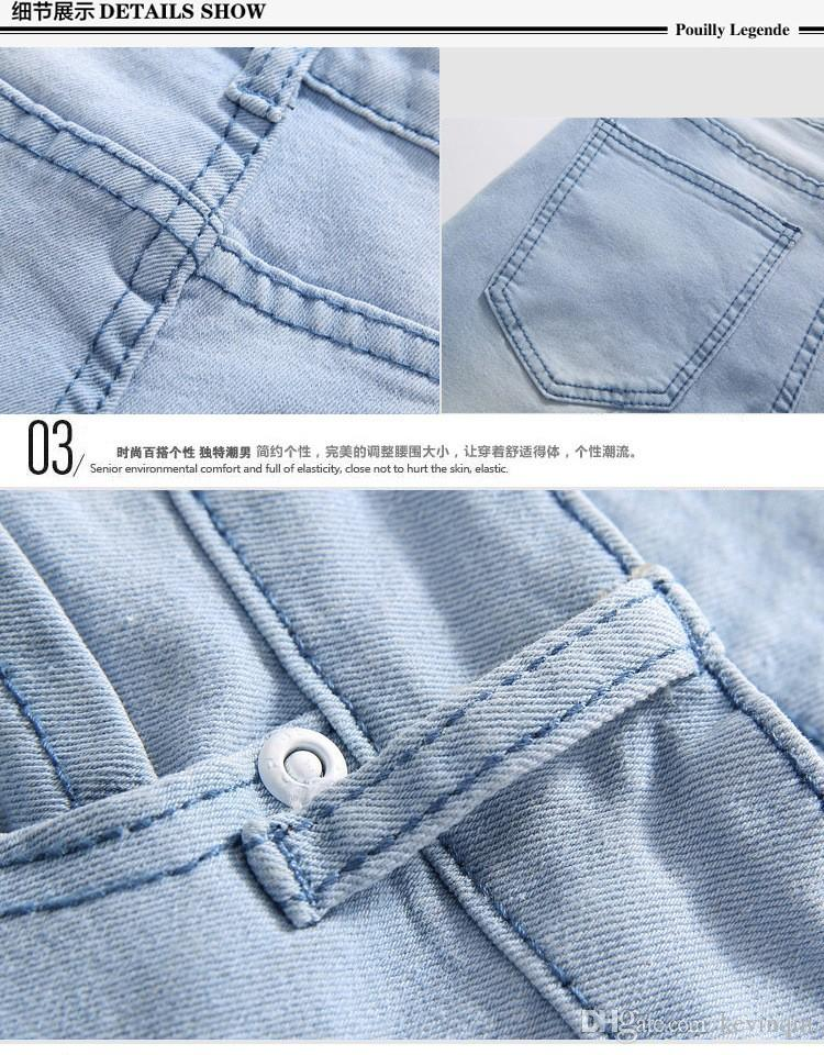 Caliente 2016 al aire libre vaquero blanqueando pies lavados casual boom elástico masculino lápiz pantalones denim boys hip hop light blue biker jeans