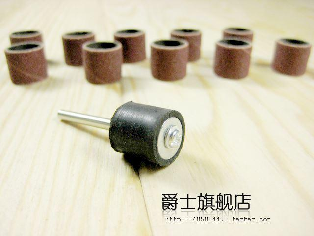 Polished wood carving wood plastic metal model nuclear carved olive nuclear sandpaper ring grinding mill accessories