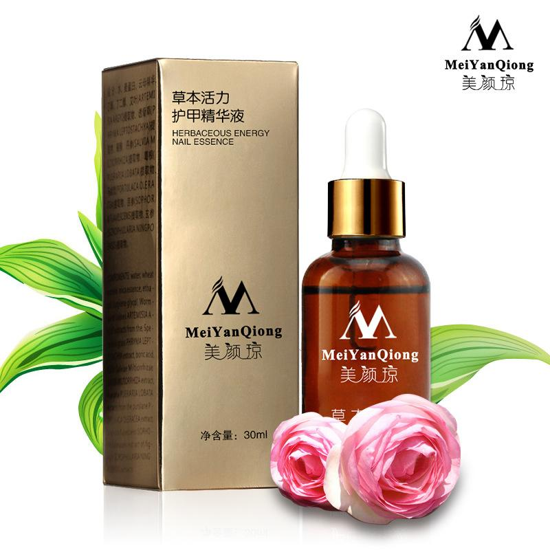 Best Original Meiyanqiong Fungal Nail Treatment Essence Nail And ...