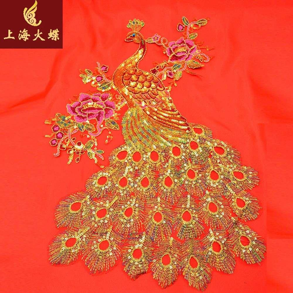 Discount Spot Supply Manufacturers Stage Clothing Bride Toast