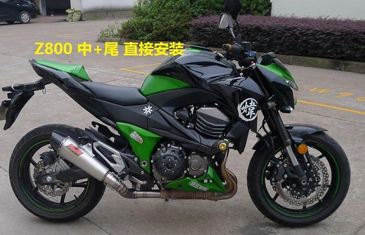 motorcycle modified images  Kawasaki Kawasaki Z800 Modified Motorcycle Exhaust FLAME Flame ...