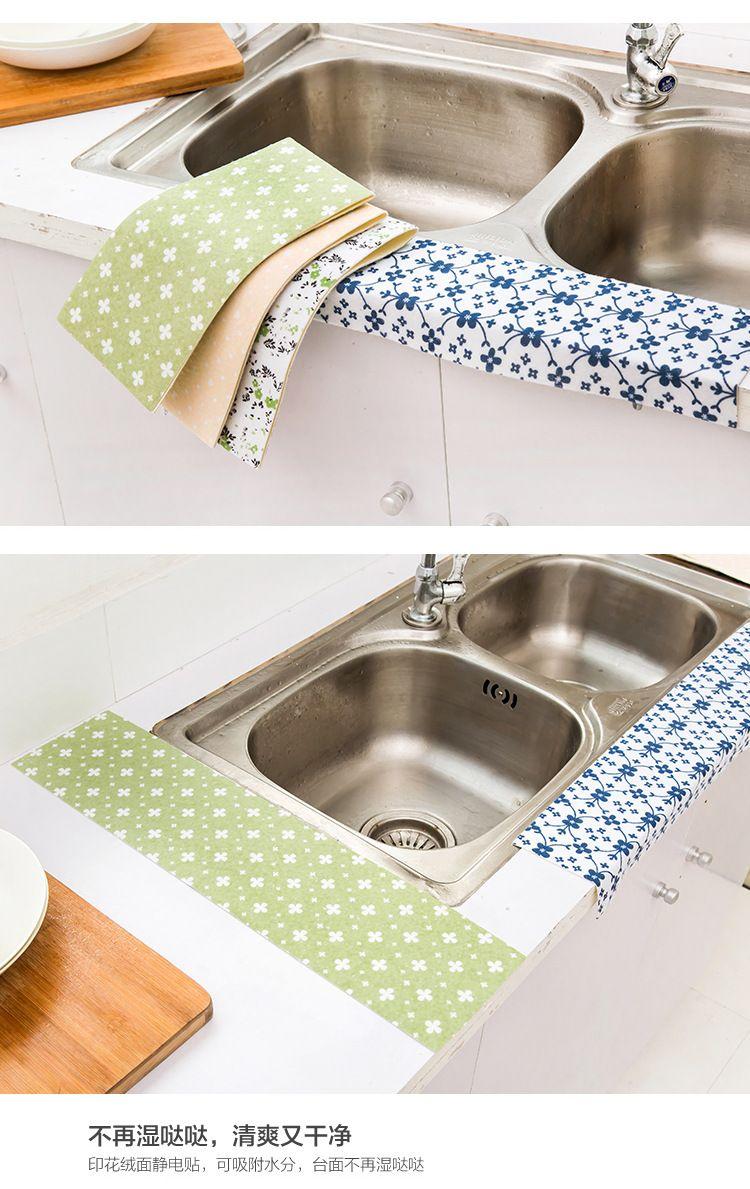 Self Adhesive Kitchen Sink Vegetables Basin Sink Bathroom Toilet ...