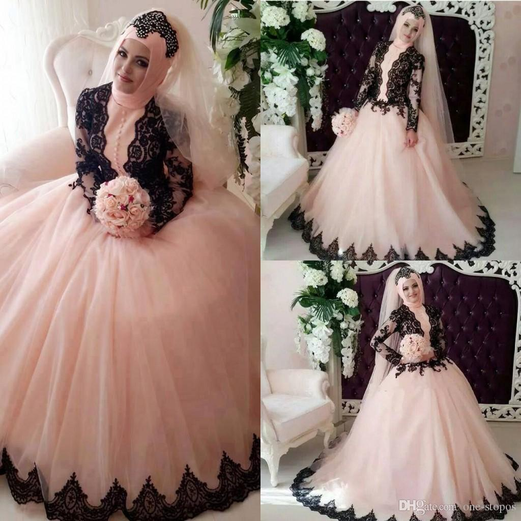 Blush Pink Muslim Wedding Dresses Bridal Gowns Black Lace Appliques Tulle Floor Length Long Sleeves And White Cheap