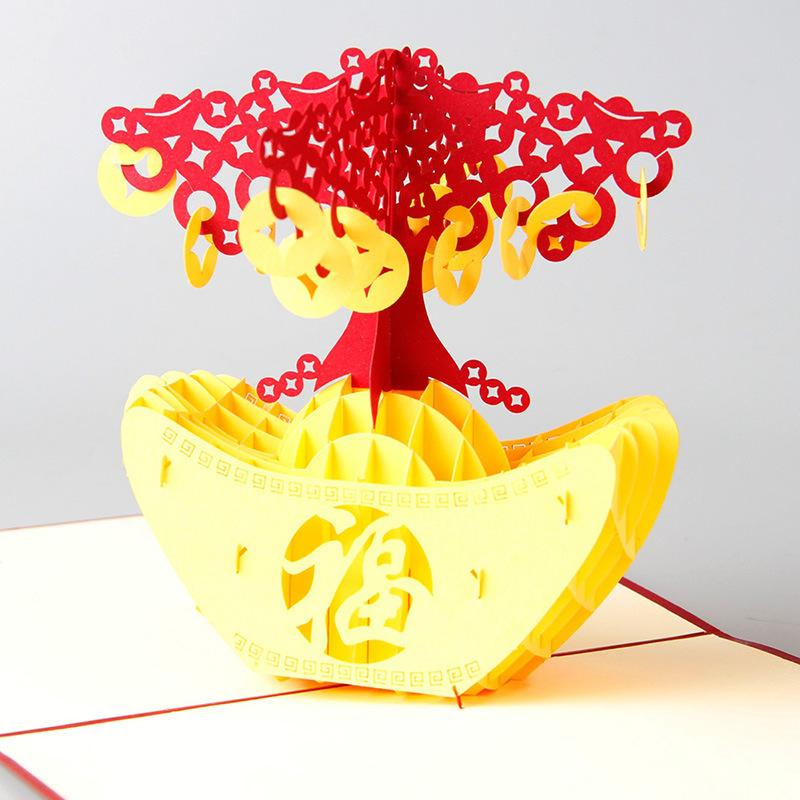 Money Tree Handmade Kirigami Origami 3d Pop Up Greeting Cards For ...