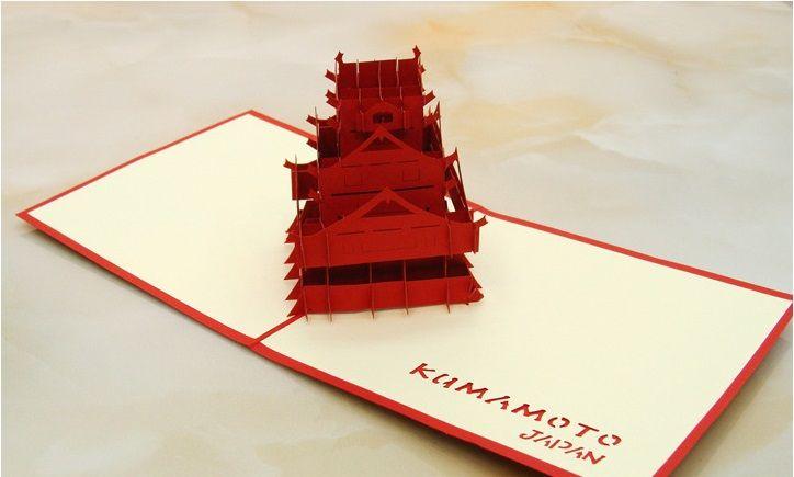 3d Xiongben City Cartoon Birthday Card Manufacturers Supply – Birthday Card Manufacturers