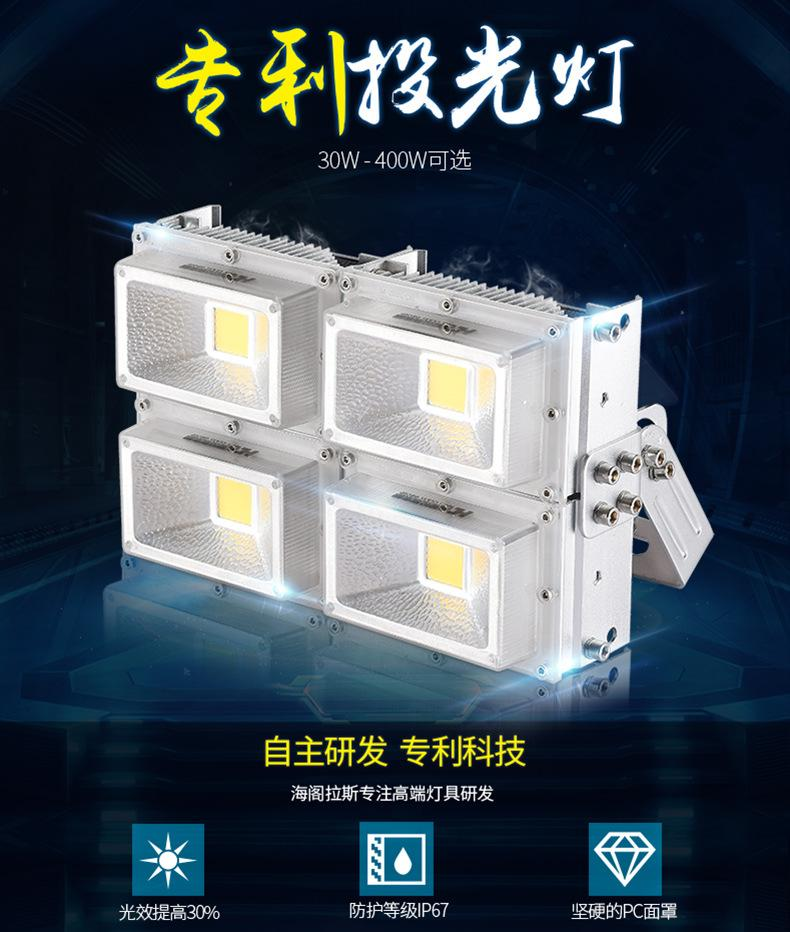 The new high power led flood light waterproof outdoor floodlight 120W 150W 200W projection lamp shop