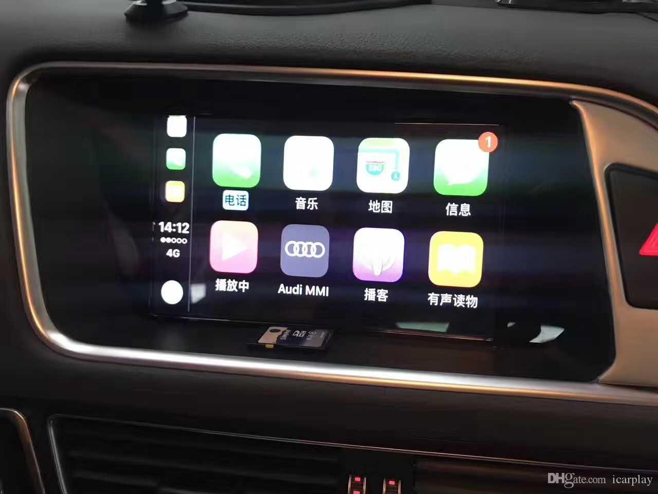 New Generation Carplay Android For Audi Q Audi Tt Carplay - Audi car play