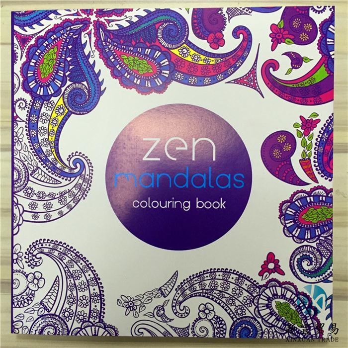 128pages Zen Mandalas Colouring Book Adult Graffiti Painting Drawing Books Secret Garden Style Coloring For Relieve Stress Publishers