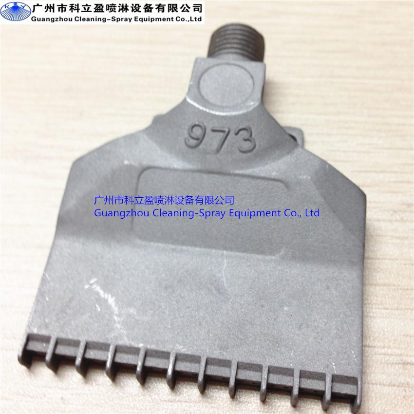 973 Extra Broad Round Hole Flat Air Nozzle Air Nozzle Wind