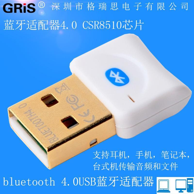 Frete grátis New GRIS novo USB4.0 Adaptador Bluetooth 4 Adaptador Bluetooth USB receptor de fone de ouvido Bluetooth