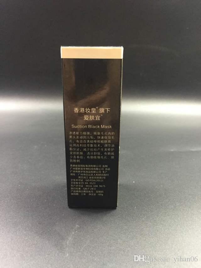 AFY Blackhead Remover Deep Purificante purificante Peel Acne Treatment Mud Black Mud Face Mask