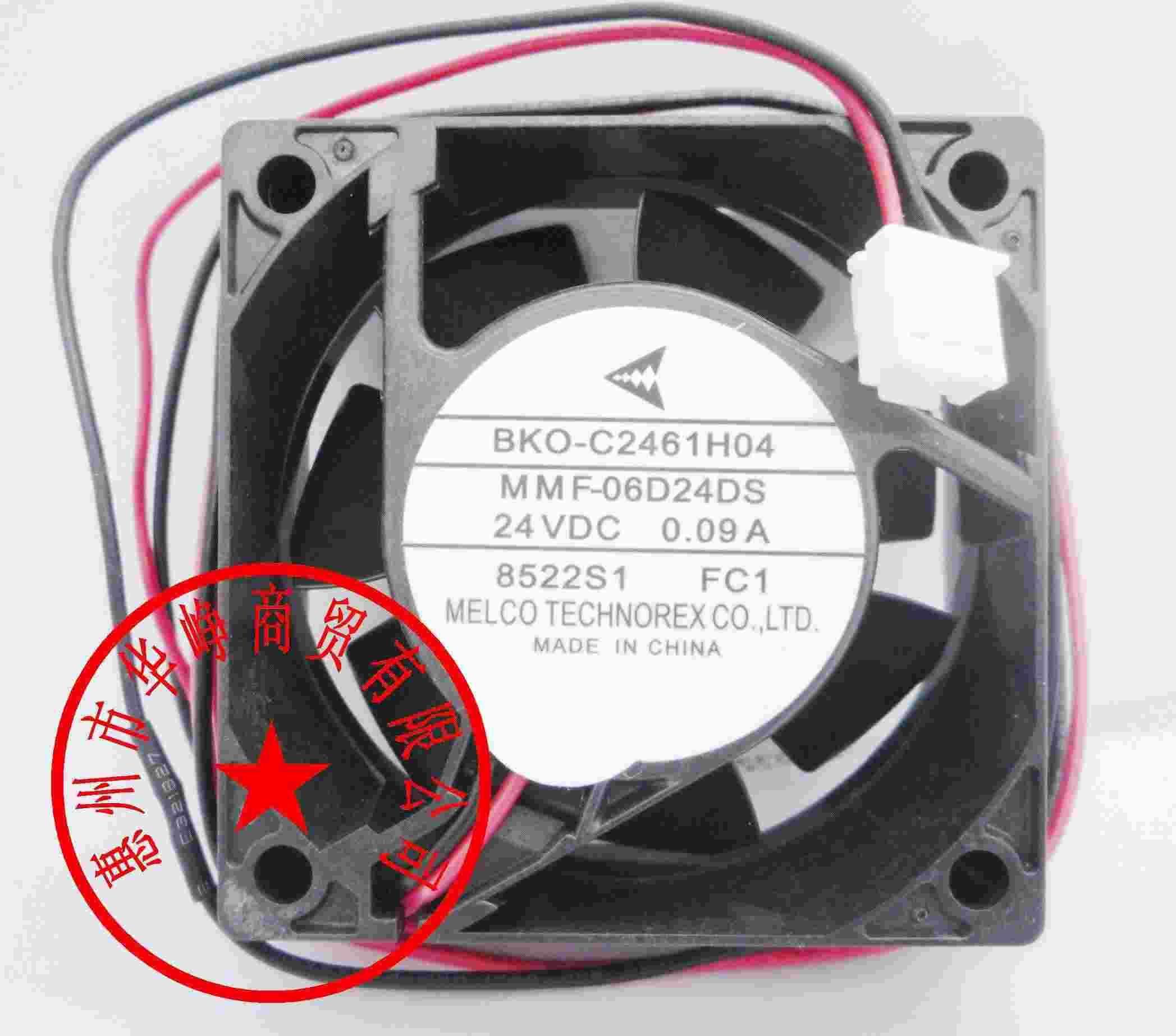 새로운 원본 MMF-06G24ES MMF-06D24DS-A17 Yaskawa 인버터 특수 냉각 팬에 대 한 60 * 25MM 24V 0.10A