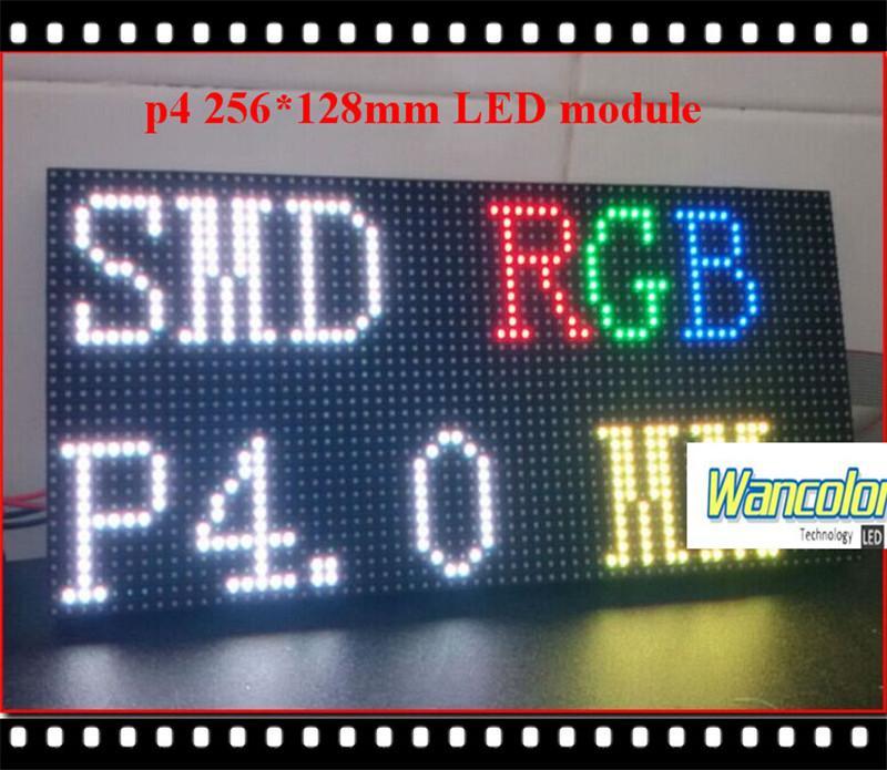 حرية الملاحة في الأماكن المغلقة عرض الصمام RGB P4 أدى عرض وحدة 256 * 128MM للإعلان شاشة عرض LED وسائل الإعلام
