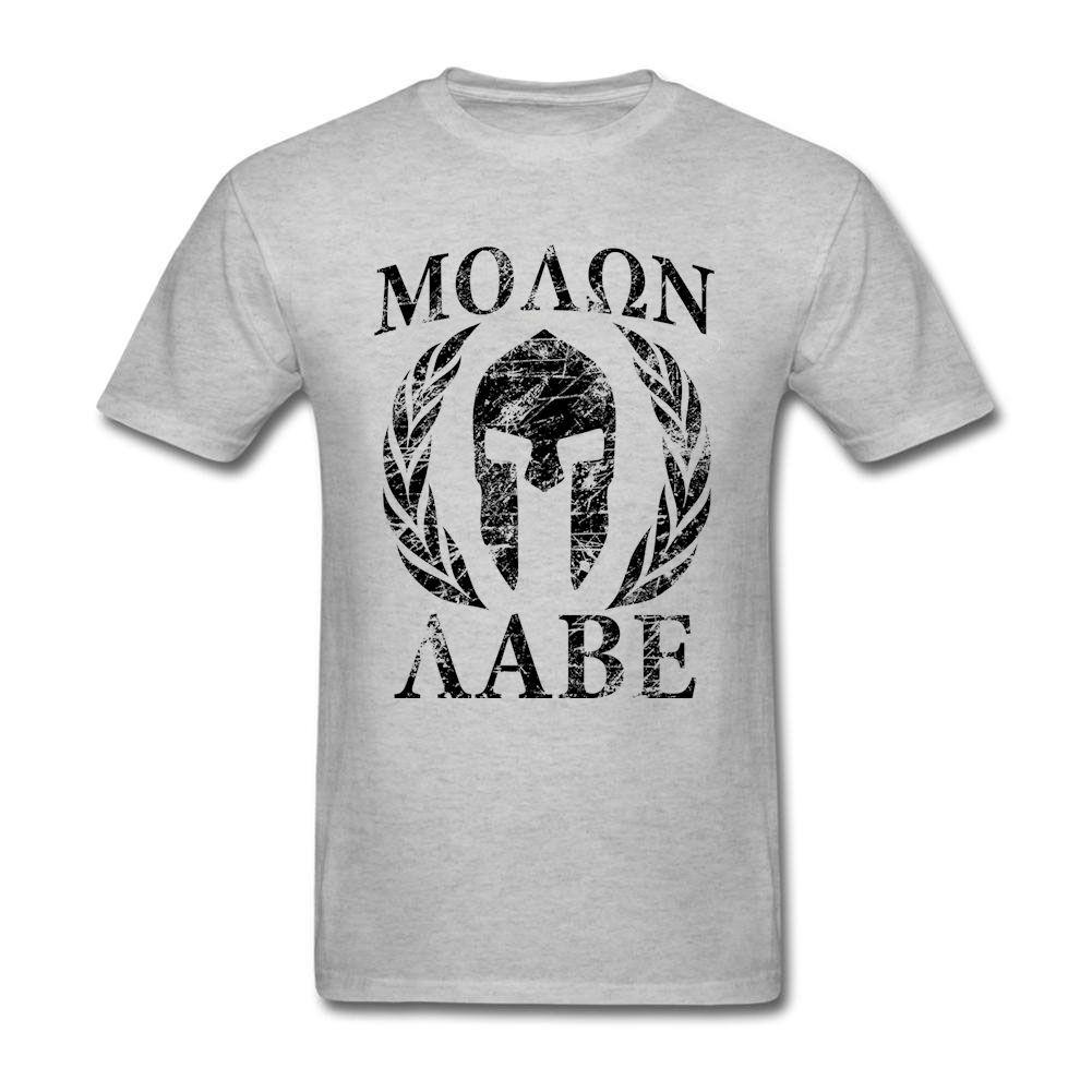 b2e520639 Best Online T Shirt Design Maker - DREAMWORKS