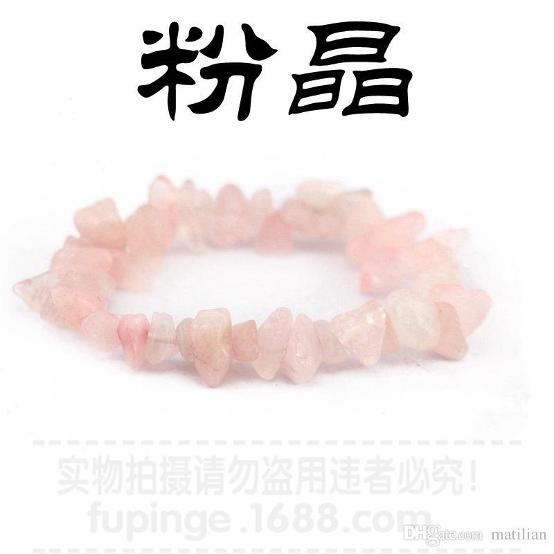 Atacado-9Cores Jade Coral Ametista Turquesa Ágata Stone Bangle Stone Chips Pulseira