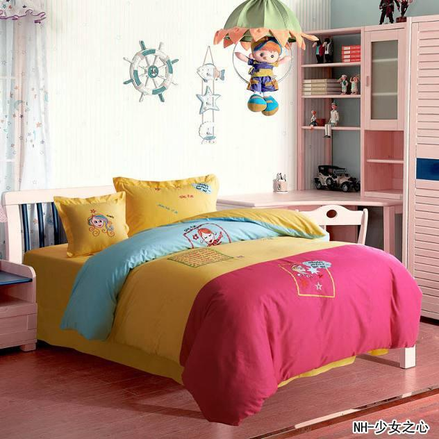 pretty girl kids children bed doona covers twin full queen cotton