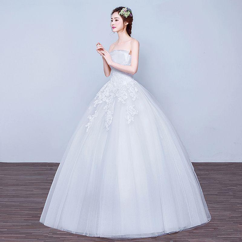 2016 New Spring Qi Wedding Dress Shoulder Sleeve Lace Flower Korean ...