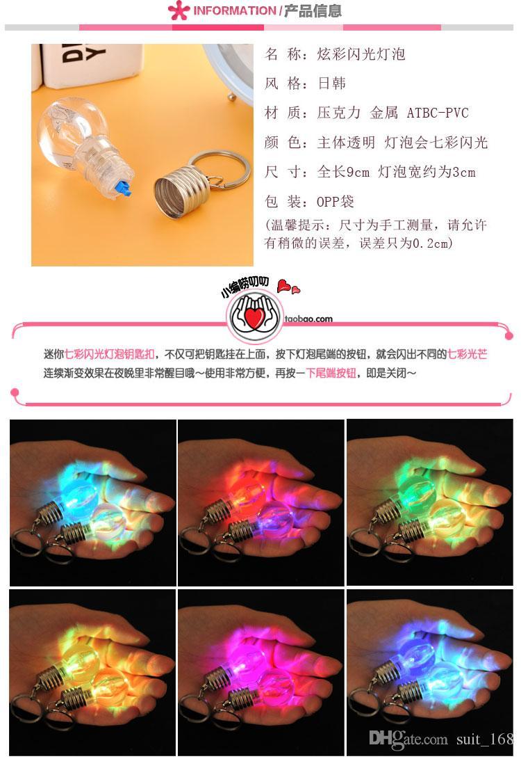 Яркие красочные лампы брелок / лампа бисер брелок / небольшой подвесной светильник / пара брелок