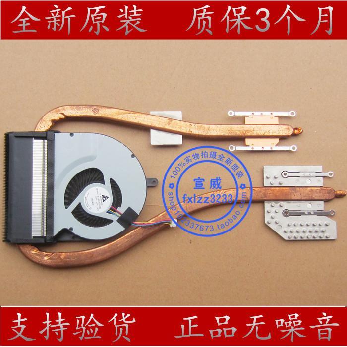 refroidisseur pour ASUS N76VZ N76VM n76v radiateur de refroidissement avec ventilateur 13GNAJ1AM010