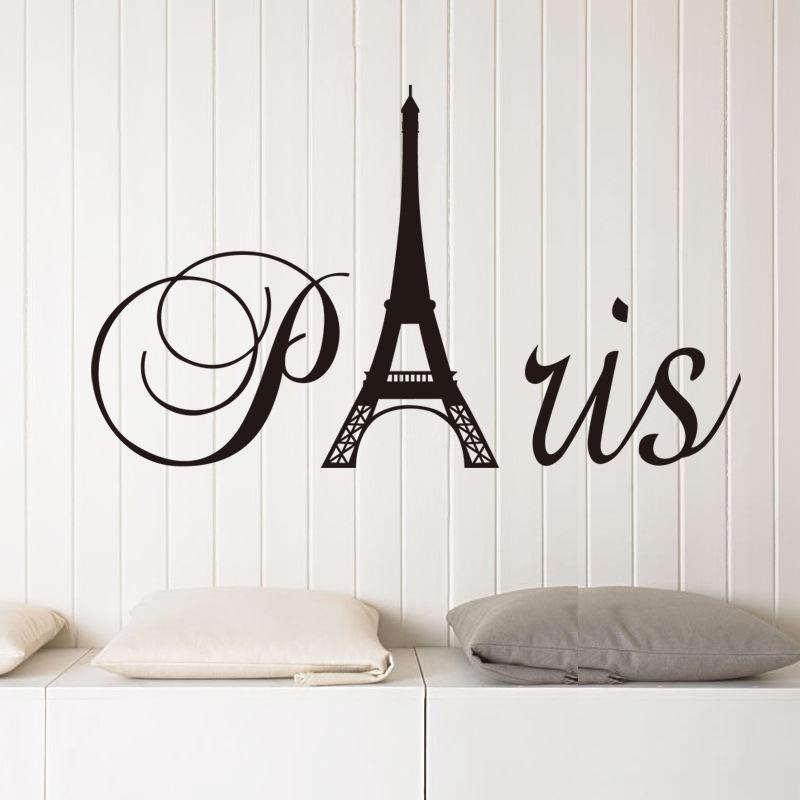 Eiffel Tower Wall Art pairs wall art mural decor poster eiffel tower wall decal sticker