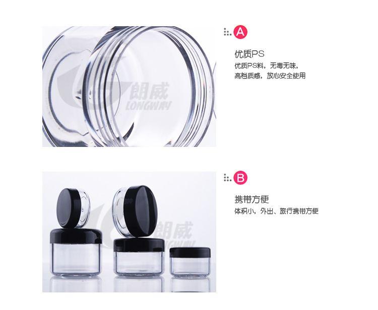 3g 5g 10g 15g 20g contenitore cosmetico di plastica nera di plastica vaso crema trucco del campione vaso cosmetico Packaging Bottiglia