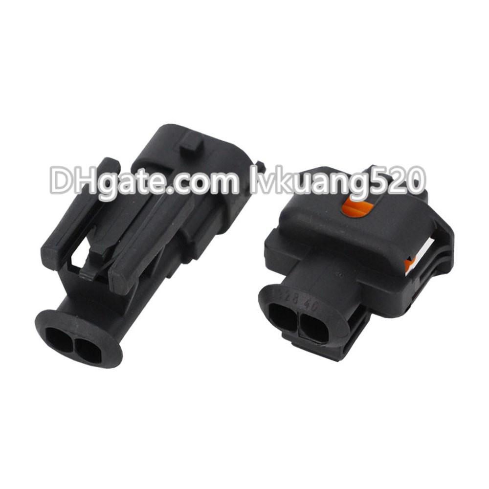 2 Pin DJB7029Y-3.5-11/21 Female and Male 3.5mm Auto Sensor Plug Waterproof Electrical Wire Connector