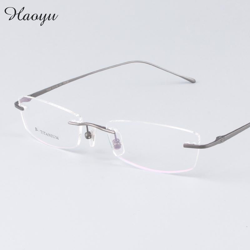 8dfca2dc159 2019 Wholesale Haoyu Classic Men Ultra Light Titanium Business Frameless Eyeglasses  Frame Titanium Rimless Glasses Frames Myopia Optical Frame From Haydena