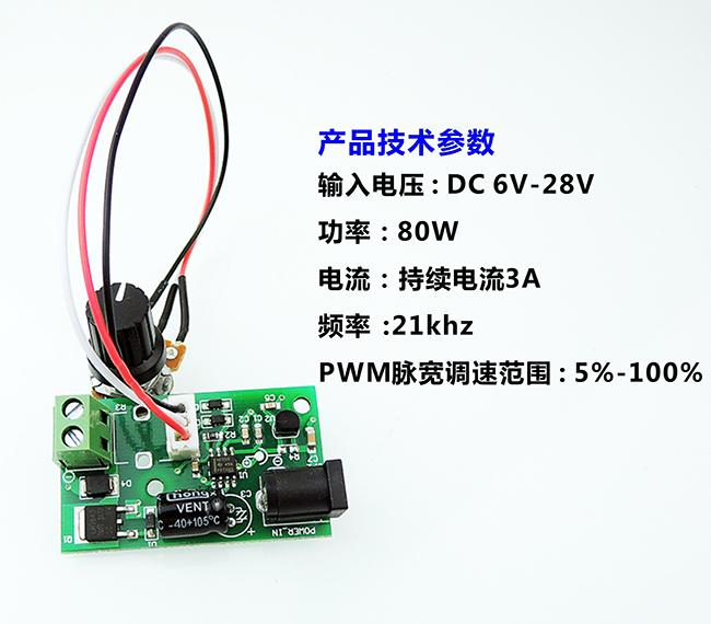 Dc motor speed control by pwm for Small dc motor speed control