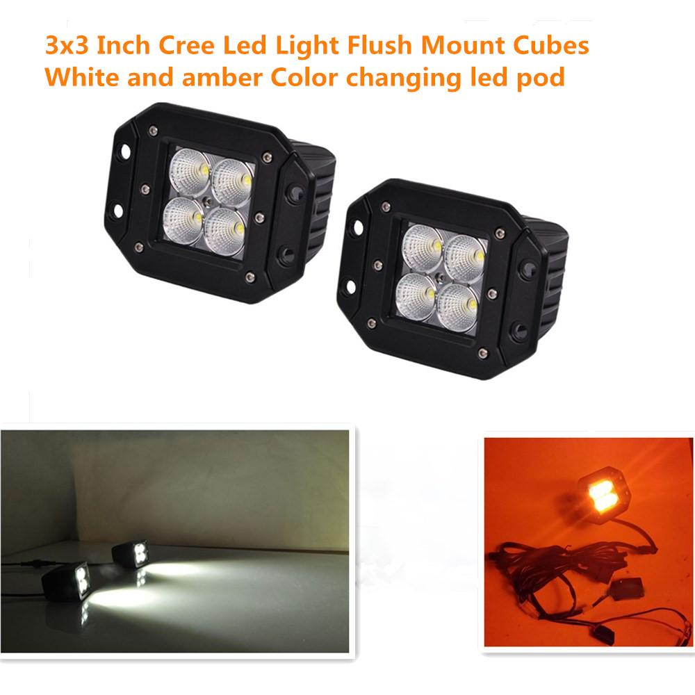 12w 3x3 inch flush mount led pods white amber color changing led work light off road headlight driving fog light with wiring hearness car work light car