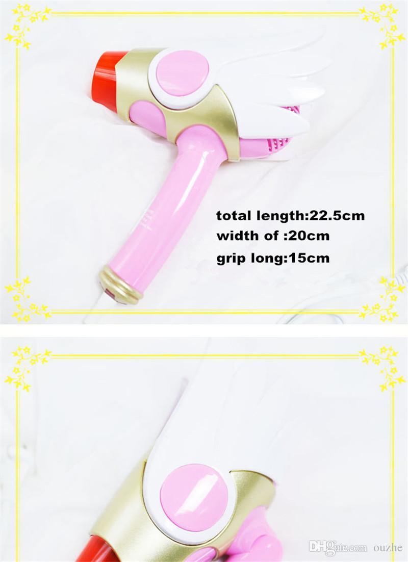 Bird card captor sakura reality star magic wand wand rod body hair dryer anime Accessorie Porp fashion cartoon blower, free ship