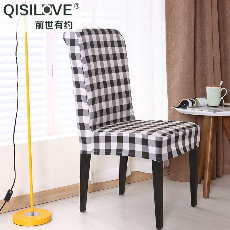 Hotel Restaurant Home Chair Covers Half Siamese Cushion Cover Plaid  Universal Dining Chair Seat Cover Modern White Linen Chair Covers Slipcover  For Dining ...