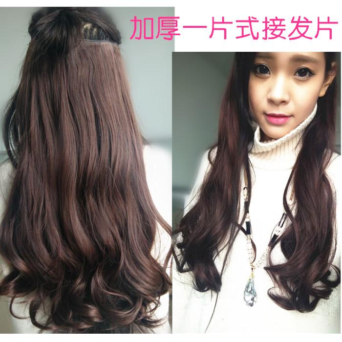 Super Quality Clip In Hair Extension Wavy Hair Extension Clips