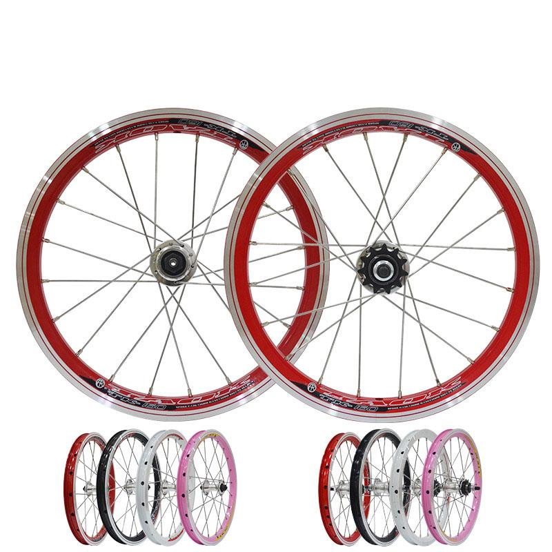16 Inch Wheel Folding Car V Brake Small Wheel Diameter Before And
