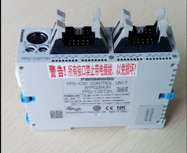 FP Sigma c32 Nuevo y original controlador.