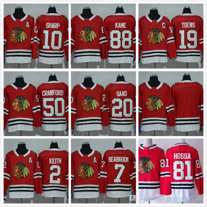newest collection eca3c 8998a Jonathan Toews Jersey, Patrick Kane Jersey, Bobby Hull Patrick Sharp Bryan  Bickell Chicago Blackhawks Jersey Ice Hockey Jersey Sport